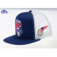 Wholesale 5 Panel  Mesh Woven Snapback Baseball Caps from china suppliers