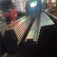 Wholesale lncoloy 825 Corrosion Resistant Alloy For Electric Appliance Seamless Alloy 825 Pipe Tube from china suppliers
