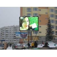 Wholesale High Definition Outdoor DIP Led Advertising Board P10mm 7500cd/㎡ from china suppliers