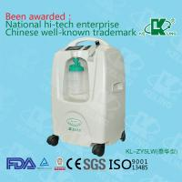 Wholesale Oxygen Concentrator  KL-ZY5LW from china suppliers