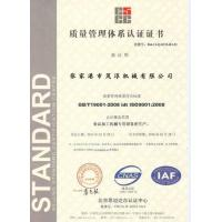 Zhangjiagang Mark Machinery Co.,Ltd Certifications