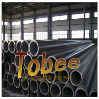 Wholesale din 2448 seamless steel pipe from china suppliers