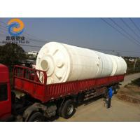 Wholesale large plastic tank from china suppliers