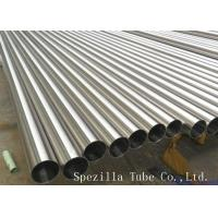Quality Gas Industry Stainless Steel Sanitary Pipe Ss Sanitary Pipe Fittings 1/2'' to 8'' for sale
