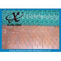 Wholesale Silver / Green Galvanised Chicken Wire For Farm Normal / Reverse Twist Style from china suppliers