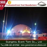 Wholesale Diameter 35m Aluminium Frame White PVC Geodesic Dome Tent For Music Concert from china suppliers