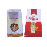 Buy cheap Food Grade PP Woven Bags Packaging 50 Kg PP Grain Bags Lightweight from wholesalers