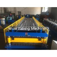 Wholesale Galvanized Tile Roof Panel Roll Forming Machine High Precision European Standard from china suppliers