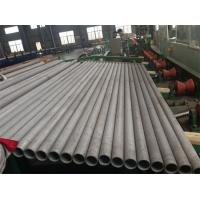 Wholesale A312 A213 Seamless Pipe Tube 304 321 347H 316L 904L With 16Meter 20Meter Length from china suppliers