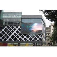 Quality Commercial Digital Led Billboard Display Advertising Horizontal 110 / Vertical 70 for sale
