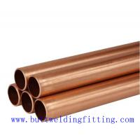 Wholesale C71500 C70600 ASME A213  A312 Copper Nickel Tube , Thickness 0.1-60mm from china suppliers