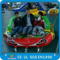 Wholesale Inflatable Eagle Eyes Water Sofa, Inflatable Towable Water Sports from china suppliers