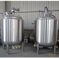 Wholesale Chemical and pharmaceutical industrial reactor , stainless steel vessels from china suppliers