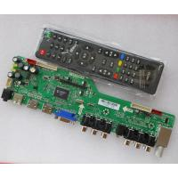 Wholesale ROWA T.VST59S.21 LCD/LED TV Controller Board Support Resolution 1920x1080 from china suppliers