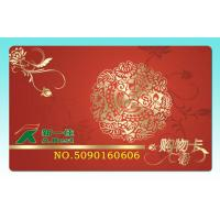 Wholesale MF3 IC D21, EV1 D21 chip cards / EV1 2K chip cards from china suppliers