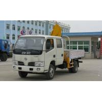 Buy cheap dongfeng small double rows truck mounted crane for sales from wholesalers