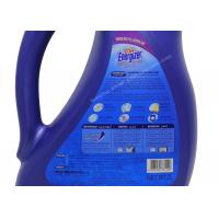 Great Value Liquid Laundry Detergent With Enzymes / Liquid Washing Detergent