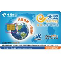 Wholesale ABS SIM Contact IC Smart Card for Telecom and Mobile Operator from china suppliers