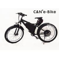 Wholesale 48 Voltage Electric Assist Fat Tire Sand Bike Aluminum Alloy Frame 50Kmph Speed from china suppliers