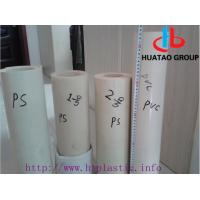 Wholesale beige flocked HIPS films for packing from china suppliers