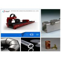 Wholesale Length 3M 6M Tube Fiber Pipe Metal Laser Cutting Machine 500W 750W 1000W 2000W 3000W from china suppliers