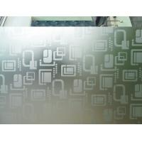 Wholesale Frosted 9mm 7mm Acid Etched Glass Ultra Clear For Office Partitions from china suppliers
