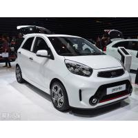 Quality Auto Replacement Body Parts Car Trunk Door Hyundai Picanto 2011 Back Door for sale