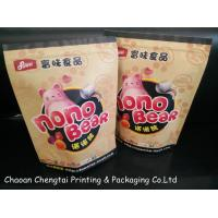 Wholesale Self Standing Candy Packaging Paper Bags Of Kraft Paper Laminated from china suppliers