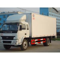 Wholesale IVECO YUEJIN 4*2 LHD cold room truck for sale, factory direct sale best price Yuejin refrigerator van truck from china suppliers