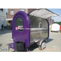 Wholesale Yieson ODM Fiberglass Concession Trailers BBQ Food Carts 460KGS from china suppliers