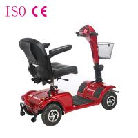 Wholesale Midi Tiller Adjustable Disabled Electric Scooters For Handicapped Adults from china suppliers