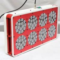 Buy cheap 3 years warranty high lumen plant grow light grow led light china cheap grow led light from wholesalers