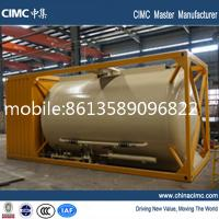 Wholesale ISO 20ft cement bulker tanker container from china suppliers
