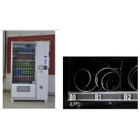 Wholesale Refrigerated System Condensed Milk Drink Vending Machine Drop Sensor from china suppliers