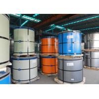 Wholesale Hot Dipped Prepainted Galvanized Steel Coil For Steel Shutter Door from china suppliers