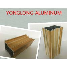 Buy cheap Cream - Colored Wood Finish Aluminium Kitchen Profile With Rectangular Shape from wholesalers