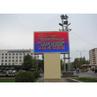 Wholesale 1024mm x 1024mm LED Advertising Screens P8 SMD 3535 140° View Angle from china suppliers
