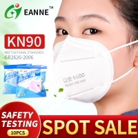 Wholesale 4 Ply Meltblown Disposable KN90 Particulate Filtering Mask from china suppliers