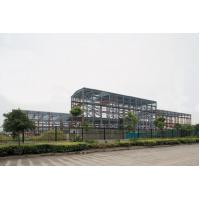 Wholesale Prefab Industrial Steel Buildings Fabrication With Low Maintenance from china suppliers