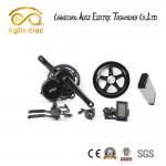 Wholesale Geared Motor Bafang Electric Bike Kit , Powerful  Mountain Bike Electric Motor Kit from china suppliers