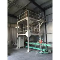 Wholesale 1.5kW 800 Bags / Hour Grain Pellet Packing Machine Dual Hopper Weighing System from china suppliers