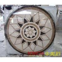 Wholesale Stone Medallion, Medallion Tile (XMJ-MS08) from china suppliers