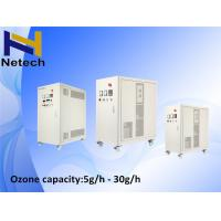 Wholesale Well Ozone Water Purifier Ozone Generator Water Purification 5g 10g 20g 30g from china suppliers