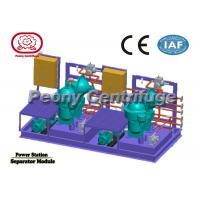 Wholesale Lube Oil Treatment Power Station Equipment Lubricating Oil Separator Unit from china suppliers