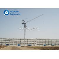 Wholesale VFD / Remote Control Luffing Jib Tower Crane 16 ton , Construction Lifting Equipment from china suppliers