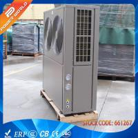 Quality Commercial Grey Air Source Heat Pumps with Danfoss Thermal Expansion Valve for sale