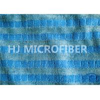 Wholesale Plain Dyed Jacquard Grid Microfiber Twisted Pile Fabric For Mop Pad from china suppliers
