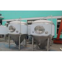 Wholesale 304 316 Stainless Steel Storage Tanks Beer Serving Tank 3mm Vertical or Horizontal Type from china suppliers