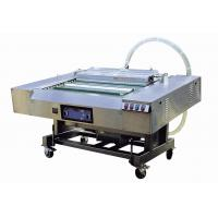 Wholesale Commercial Vacuum Packaging Machine / 800kg Weight Vacuum Sealing Machine from china suppliers