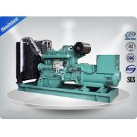 Wholesale Perkins Canopy Industrial Genset from china suppliers